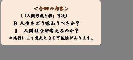 岐阜・豊橋禅会後期スケジュール